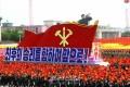 〈백승의 향도자/조선로동당창건 75돐 3〉조국과 인민의 미래를 담보하는 정치