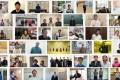 지역동포사회의 밝은 미래를 그리며/총련도꾜 오따지부 이께가미분회가 온라인공연을 주최