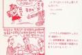 【만화】이쁜이로 보는 우리 력사 10