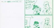 【만화】이쁜이로 보는 우리 력사 16