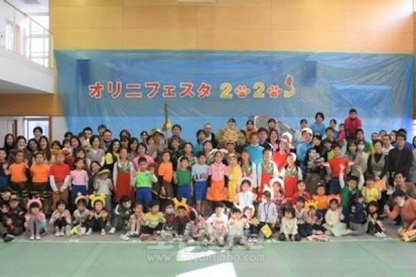 학교와 동포, 보호자들이 하나가 되여/도꾜제2초급 어린이페스타