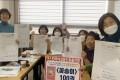 《전국녀성농민회총련합》에서 보내온 련대동영상