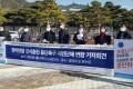 미남련합군사훈련의 중단을 촉구/남조선, 미국 387단체가 공동성명