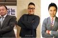 〈새해를 축하합니다! 각계층 동포들의 새해포부 2〉상공회, 조청, 청상회