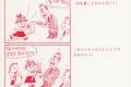【만화】이쁜이로 보는 우리 력사 30