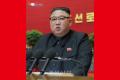 김정은원수님께서 조선로동당 제8차대회에서 하신 페회사 (동영상 삽입)