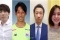 〈새해를 축하합니다! 각계층 동포들의 새해포부 3〉문화예술, 체육, 권리, 의료복지