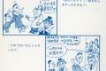 【만화】이쁜이로 보는 우리 력사 40