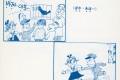 【만화】이쁜이로 보는 우리 력사 36