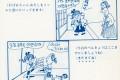 【만화】이쁜이로 보는 우리 력사 39