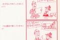 【만화】이쁜이로 보는 우리 력사 34