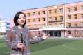 요꼬하마초급 련계학교가 축하동영상/동교창립 75돐에 즈음하여