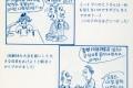 【만화】이쁜이로 보는 우리 력사 43