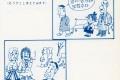 【만화】이쁜이로 보는 우리 력사 42