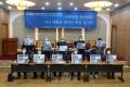 남조선 각계가 훈련중지를 주장/963단체 동참, 국회의원들도