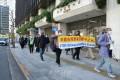 《조선반도에 긴장을 몰아오지 마라》/일본시민단체가 미국대사관앞에서 항의행동