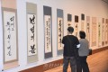 각양각색의 작품, 우리 글서예의 예술성 과시/고려서예연구회 제19차 교또전