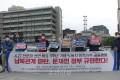 선언리행, 반미투쟁을 호소/판문점선언 3돐, 남조선에서 각종행사