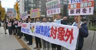 《조선유치반에 무상화적용을》 서명운동 약 107만필 달성