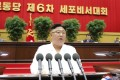 김정은원수님께서 조선로동당 제6차 세포비서대회에서 하신 개회사 (동영상 삽입)