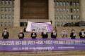 《국가보안법》페지를 위한 립법촉구/남조선시민단체들이 10만청원 전개