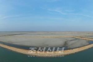 서해지구에 2개의 대규모간석지 완공/ 농업생산에 이바지