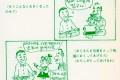 【만화】이쁜이로 보는 우리 력사 63