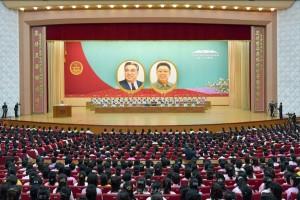조선사회주의녀성동맹 제7차대회 진행 / 김정은원수님께서 강력적인 서한을 보내시였다