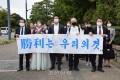 〈고등학교무상화재판〉서명운동에 박차