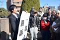 〈군마추도비재판〉항소심판결 앞두고 서명운동
