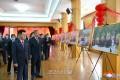 조선주재 중국대사관에서 사진전시회 진행