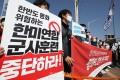조선에 대한 군사적도발의 중단을 요구하는 여론의 배경