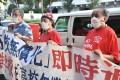 고등학교무상화 /재판종결후에도 이어지는 항의행동
