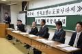 《우리 민족포럼 2021 in 東京 足立》, 실행위원회 위원장, 사무국장 인터뷰/시련을 이겨내기 위한 힘과 용기를