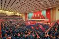 김정은원수님께서 사회주의건설의 어렵고 힘든 전선들에 탄원진출한 미더운 청년들에게 보내주신 축하문전달모임 진행