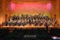 창립 75돐을 맞이한 국립교향악단/수많은 명작들을 창작형상하여 공연