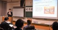 〈우리 민족포럼 2021 in 東京 足立〉기획소개/제2부는 《결실을 보고하는 무대》