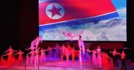 공화국창건 73돐을 조선각지에서 성대히 경축/다양한 공연, 명절봉사