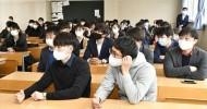 학생들의 실력 높이기 위한 실천/조선대학교