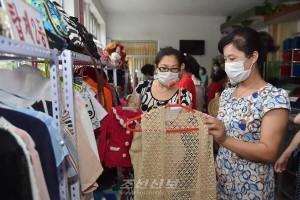 재자원화의 비중 높이며 질좋은 새 제품개발/평양시 8월3일인민소비품전시회를 돌아보며