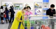 당창건 76돐경축 국가산업미술전시회 개막/원수님께서 지도하여주신 110여점 출품