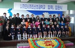 새 학년도 신입생은 목표였던 12명을 달성하였다. (사진은 올해 나까오사까초급 입학식)