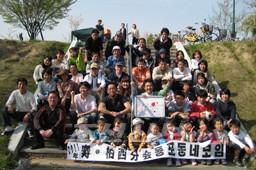 고또부끼, 가시다서분회 동포동네 봄모임(4월 10  일)