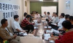 5월 10일에 진행된 지부확대회의 및 운동추진위원  회
