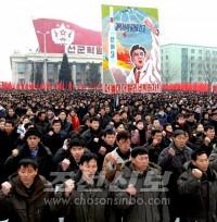 2013년 신년사관철 평양시군중대회