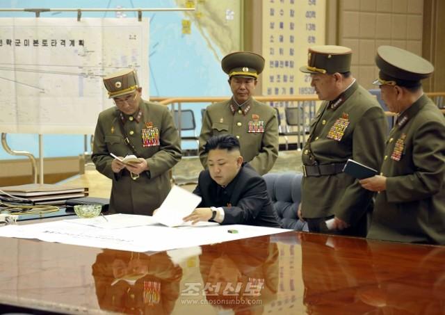 조선인민군 전략로케트군 작전회의