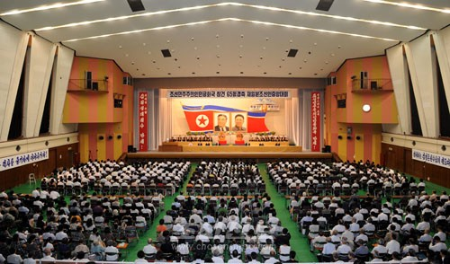 공화국창건 65돐경축 재일본조선인중앙대회