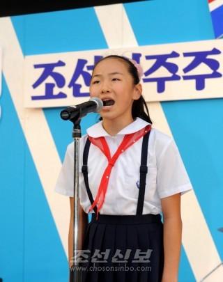 노래경연 학생부문에서 우승한 요꼬하마초급 장유향학생