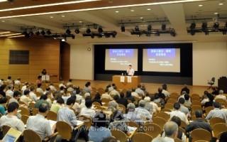 모임에서는 의욕적인 연구내용들이 발표되였다.