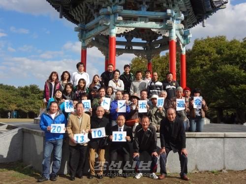 아끼따현동포야유회의 참가자들